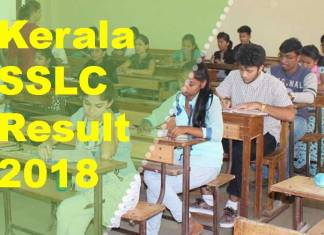 According to reports, a news conference has been called by education minister Professor C Raveendranath at PRD chamber to announce the results tomorrow. After formal announcement of Kerala SSLC Result 2018, online link is likely to be activated around 11 am.