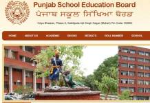 PSEB result 2018: PSEB 10th Class result 2018 DECLARED; to go live on indiaresults.com tomorrow