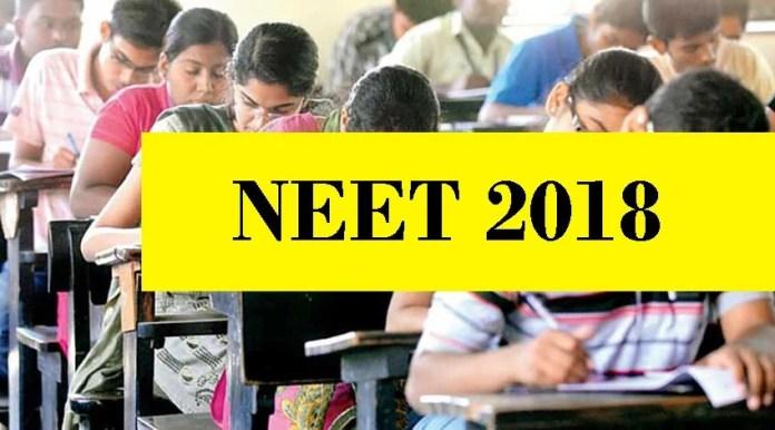 NEET 2018 paper analysis: Check NEET answer keys and NEET result details