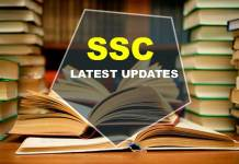 SSC Latest Notifications: Check updates on SSC MTS 2016, SSC CGL 2017, SSC CHSL 2017 and SSC JE 2017