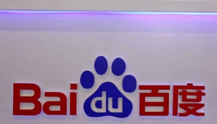 Baidu EZDL launched as a no-code platform to build custom machine learning models