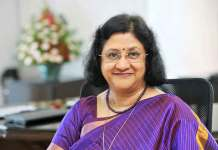 Fomrer SBI chairman Arundhati Bhattacharya joins Wipro as independent director