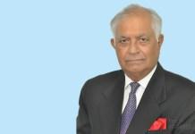 Tilak Raj Dua, Director General, Taip