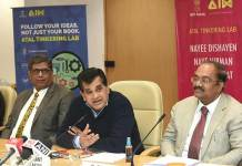 On the eve of National Youth Day, Niti Aayog and Dell EMC announced that they are launching a 10 month student entrepreneurship programme under Atal Innovation Mission
