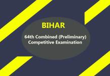 BPSC 64th Prelims Result 2018-19 declared at bpsc.bih.nic.in