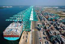 Ramco System bags ERP upgradation deal from Malaysia's Port of Tanjung Pelepas