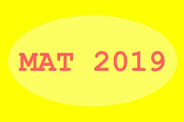 MAT 2019 result for February declared at aima.in