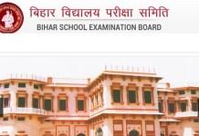 BSEB 10th result 2019 declared at bsebssresult.com, Simultala Awasiya Vidyalaya, Jamui grabed top rank