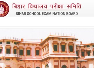 BSEB 10th result 2019 declared at bsebssresult.com, Simultala Awasiya Vidyalaya, Jamui grabed top rank