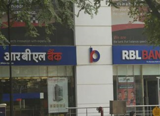 Through this partnership, RBL Bank will be able to offer an array of services including transfer of funds through Government Pool Accounts