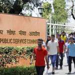 The Civil Service Preliminary Examination 2019 was conducted on Sunday by Union Public Service Commission (UPSC).