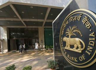 RBI extends duration for digital transactions via RTGS