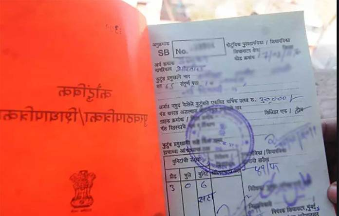With digital-first approach under the Digital India program, Department of Food & Public Distribution said that it has weeded out 4.39 crore bogus ration cards since 2013.