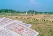 Digital India Land Records Modernisation Programme