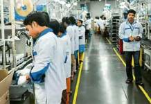PLI scheme, Mobile Factory, Smartphone Plant