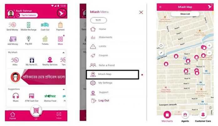 Bangladesh- bKash adds service centers map to its application