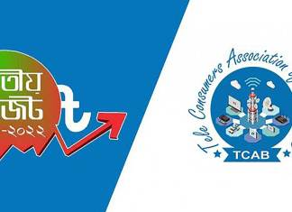 Tele Consumers Association of Bangladesh