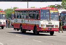 UPSRTC Bus