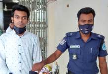 The accused Hridoy Khan (25) was arrested in a Police raid in the Fatullah area of Sadar Upazila. (Photo: File)
