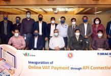 BRAC Bank joins Bangladesh govt VAT online project