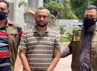 Bangladesh- Police arrest e-commerce firm Nirapad.com CEO Shahriar Khan