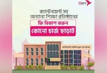 Bkash Payment, Bangladesh
