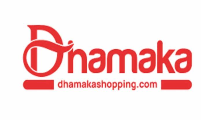 Dhamaka Shopping
