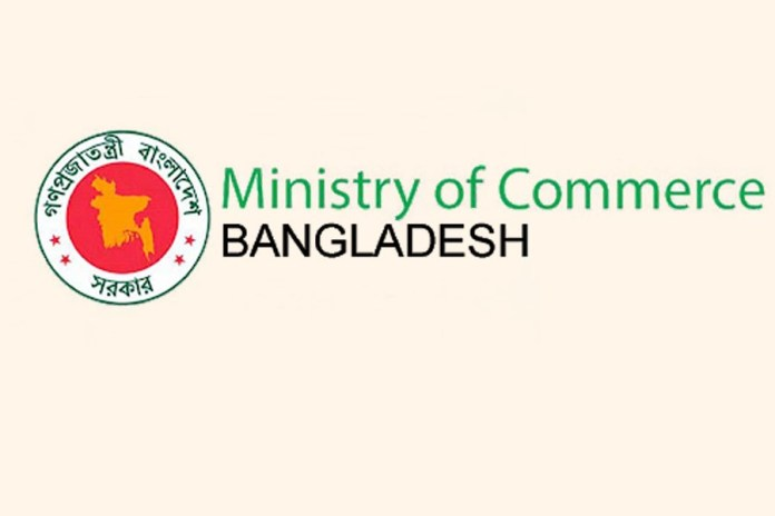Bangladesh Ministry of Commerce