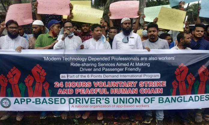 Drivers, Bangladesh