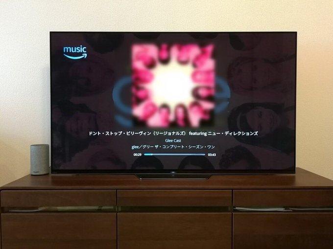 BRAVIA の画面に映し出された Amazon Music の再生画面