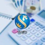 SBJ銀行の1週間定期預金は11万3767円で預ける(2012年9月14日版)