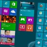 Windows 8 新機能 便利になったエクスプローラー