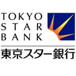 東京スター銀行スターワン1週間円預金その後(2013年2月)