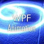 2分でできるC#コードからWPFのアニメーションを操る方法