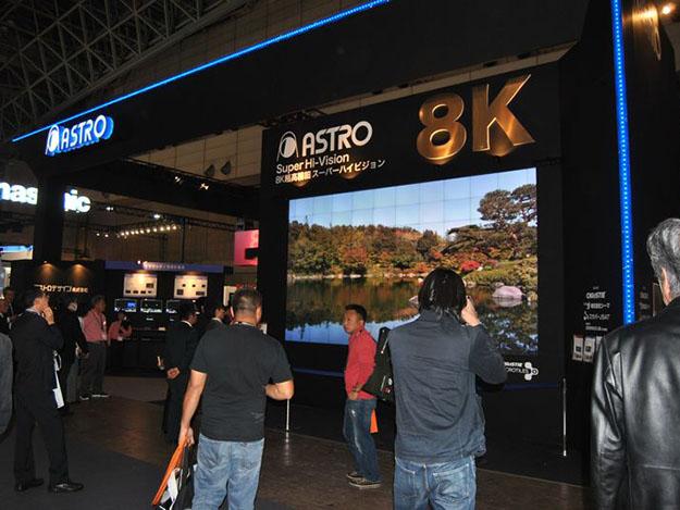 Astro 8K