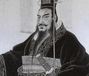秦孝文王(畫像)
