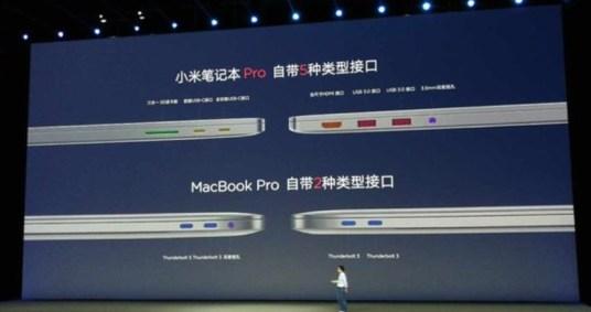小米筆記本Pro5種接口