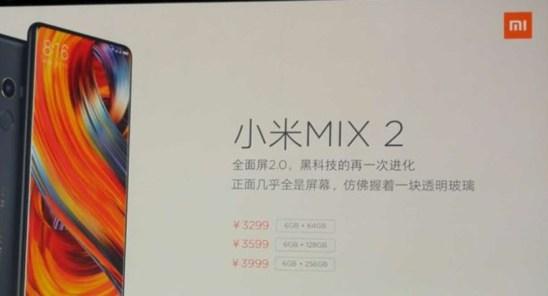 小米Mix2手機售價