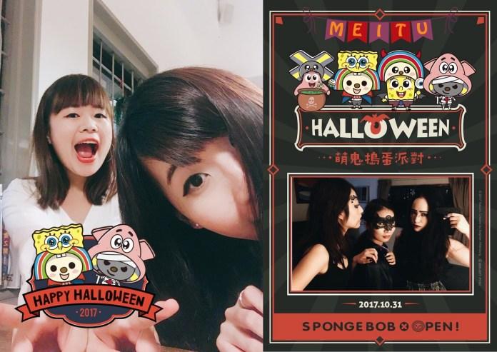 美圖秀秀-Halloween