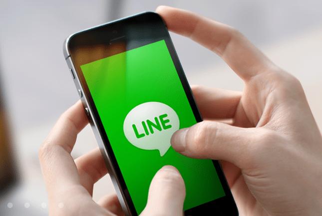 LineLine