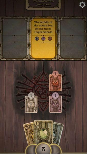 underhand-game