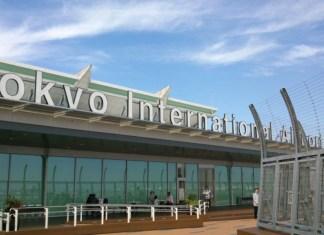 日本東京羽田機場攻略封面