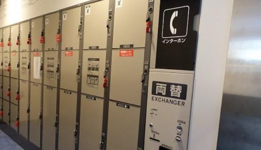 羽田機場置物櫃