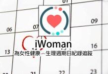 iWoman