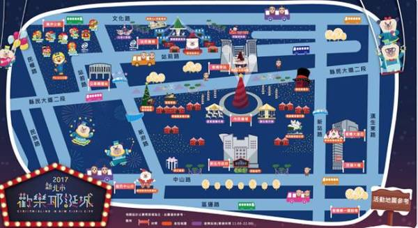新北市活動地圖