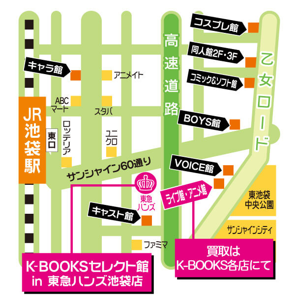 K-BOOKS2
