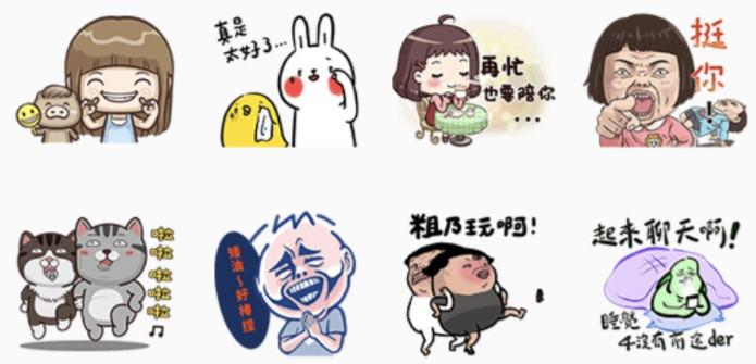 LINE原創市集 好朋友賞