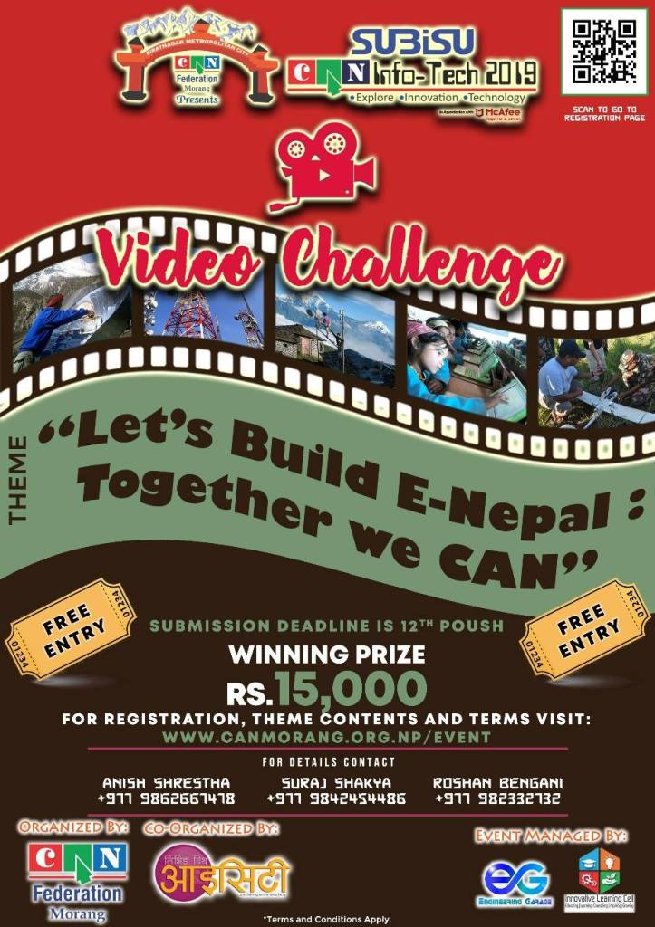 CAN Info-Tech 2019 Biratnagar - Video Challenge