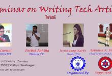 seminar on writing tech artilce