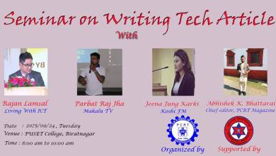 seminar on writing tech artilce